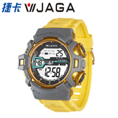 JAGA 捷卡 - M1107-KC 鋼鐵戰士多功能電子錶-黃灰
