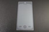 手機螢幕保護貼 Motorola QUENCH XT3 亮面