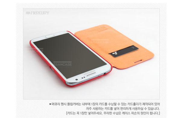 note 2 免運  三星Note 2 N7100皮套 七彩保護套