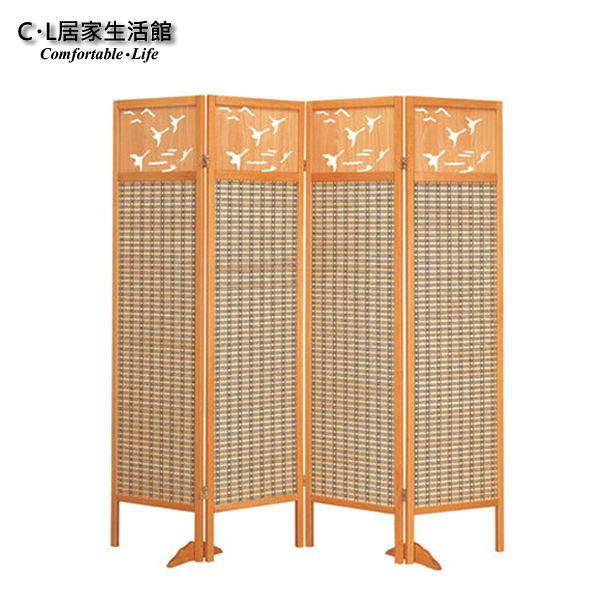 【 C . L 居家生活館 】G802-11 竹簾屏風/隔間/辦公室/客廳/玄關/風水屏風
