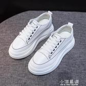 小白鞋女秋季學生百搭帆布潮鞋2019新款秋鞋增高厚底鞋子秋款白鞋『小淇嚴選』