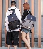 雙肩包男士電腦帆布背包青年休閒旅行潮包校園爆款簡約大學生書包 向日葵