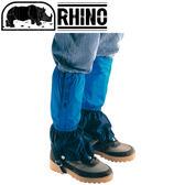 【RHINO 犀牛綁腿《藍》】903/防水/防雪/登山/腿套★滿額送