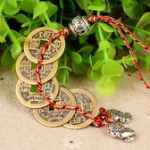 聚緣閣風水黃銅五帝錢掛件招財貔貅銅錢飾品