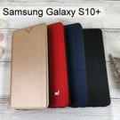 【Dapad】經典隱扣皮套 Samsung Galaxy S10+ / S10 Plus (6.3吋)