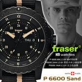 Traser P6600 SAND軍錶#100283#100232#100228#運動錶【AH03079】99愛買生活百貨