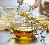 耐熱高溫過濾玻璃茶壺家用泡茶壺小號花茶壺玻璃水壺茶具煮沖茶器【販衣小築】