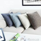 加厚棉麻腰枕辦公室沙發抱枕椅子靠背床頭汽車布藝腰靠墊長正方形  夢想生活家