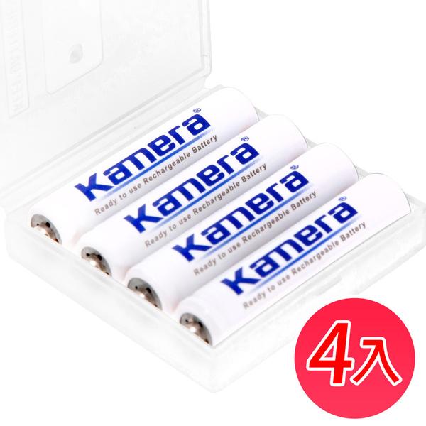 【台中平價鋪】全新 Kamera 佳美能 4號電池 4入 低自放電 AAA 4號 充電電池 1000mAh