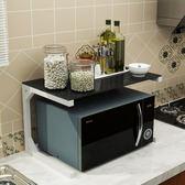 微波爐架簡約雙層置物架子兩層收納架烤箱儲物簡易落地架廚房用品【免運直出】
