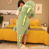 公仔可愛恐龍毛絨玩具小公仔玩偶布娃娃大號抱枕陪你睡覺床上男女生款LX 春季特賣
