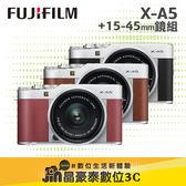 FUJIFILM 富士 X-A5 KIT XC 15-45mm XA5 公司貨 另有 X-A3 台南 晶豪泰3C