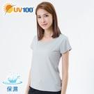 UV100 防曬 抗UV-涼感保濕圓領上衣-女