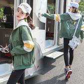 春秋外套少女新品正韓大尺碼寬鬆bf原宿風外衣中學生連帽棒球服開好康免運