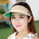 遮陽帽子-抗UV防紫外線紙草編防曬空心帽16SS-V004 FLY SPIN