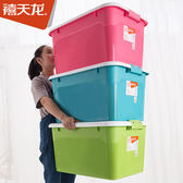 優惠兩天-禧天龍塑膠整理箱衣物收納箱兒童玩具百納儲物箱大號收納盒3個裝jy【限時八八折】