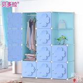 衣櫃 成人簡約現代特價儲物櫃樹脂收納組裝塑料衣櫥【格林世家】