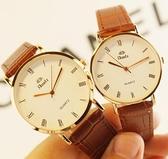 手錶女士學生韓版簡約休閒大氣男錶時尚潮流防水女錶男士情侶一對 QM 向日葵