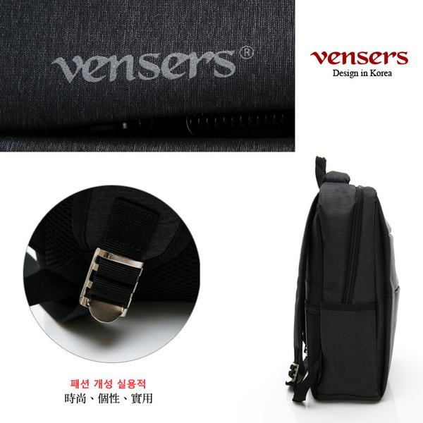 【vensers】都會風後背包(RB0792101深灰)