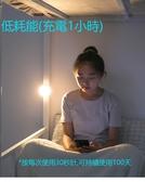 寢室觸摸款可移動小夜燈拍拍燈充電寢室床頭邊宿舍用感應燈-一檔調光 D005-1小清新家俬