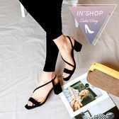 IN'SHOP涼鞋-時尚嬌點顯瘦繞帶中跟絨面涼鞋-共2色【KF00909】