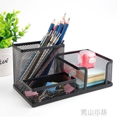 筆筒創意文具用品筆筒收納盒時尚筆桶可愛多功能筆筒辦公用品筆筒大容量  全館免運