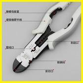 斜口鉗8寸多功能鋼絲鉗老虎鉗子電工鉗YTL·皇者榮耀3C旗艦店