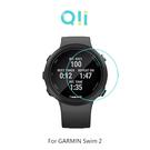 兩片裝 Qii GARMIN Swim 2 玻璃貼 鋼化玻璃貼 自動吸附 2.5D弧邊 手錶保護貼