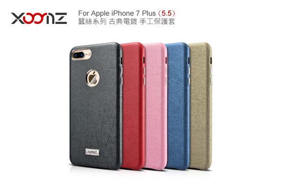 【愛瘋潮】XOOMZ 蠶絲系列 iPhone 7 Plus /  iPhone 8 Plus (5.5吋) 古典電鍍 手工保護套 手機殼