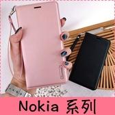 【萌萌噠】諾基亞 Nokia 7 / 6.1 / 5.1 plus  韓曼 真皮側翻皮套 全包軟邊 矽膠軟殼 插卡 掛繩 手機套