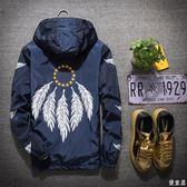 春秋季男士加肥加大碼潮寬鬆夾克外套 YY1111『優童屋』
