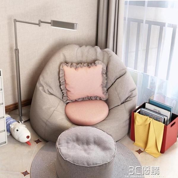 懶人沙發豆袋小戶型網紅單人榻榻米臥室凳子可愛少女地上沙發椅子 3C優購