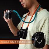 相機帶 cam-in棉織真皮時尚個性相機繩索尼富士微單攝影背帶徠卡肩帶掛脖 玩趣3C
