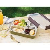 妙管家 環保節餐盒組 HK-6545