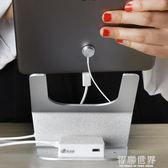 展示架 平板防盜器支架華為手機充電ipad展示架托體驗柜臺蘋果電腦報警器 智聯世界