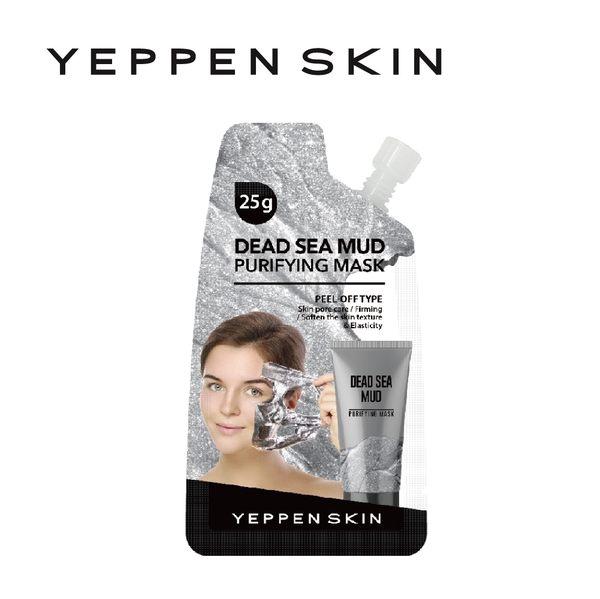 【YEPPEN SKIN】死海泥緊緻面膜-撕拉式-F005(25g)