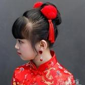 兒童頭飾套裝古典格格發夾兔毛球流蘇球球發卡紅色旗袍髮飾 奇思妙想屋