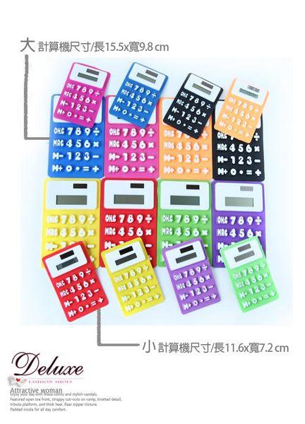 ☆Deluxe☆太陽能計算機~果凍繽紛色系柔軟矽膠材質☆小型☆共八色