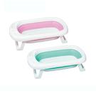 nac nac 2in1 折疊浴盆組 內含浴網