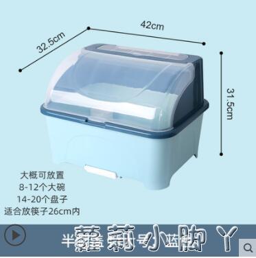 裝碗筷收納盒放碗箱瀝水廚房用品帶蓋置物碗碟家用臺面碗柜收納架 NMS蘿莉新品
