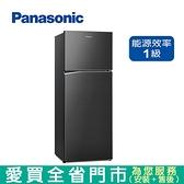 Panasonic 國際485L 雙門變頻冰箱NR B480TV A 含配送 ~愛買~