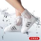 雨鞋套男女鞋套防水雨天兒童防雨鞋套加厚防滑耐磨高筒防護雨靴套 快速出貨