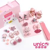 UNICO 兒童粉系全包布髮夾髮圈彌月禮盒組-18入組