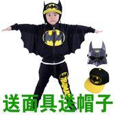萬圣節兒童服裝男童套裝演出服小孩子蝙蝠俠cosplay化妝舞會衣服