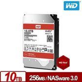 【綠蔭-免運】WD100EFAX 紅標 10TB 3.5吋NAS硬碟(NASware3.0)