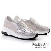 Keeley Ann我的日常生活 珍珠光澤鏤空氣墊休閒鞋(玫瑰金色) -Ann系列