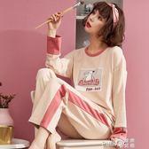 睡衣女秋冬款純棉 長袖 韓版甜美可愛少女士睡衣春秋季家居服套裝  【PINK Q】