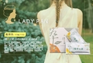 【2盒免運+特惠價】青原色-植萃元素 15g/包 2盒30包 營養全方位檸檬青汁飲 促進腸道蠕動