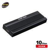 【伽利略】M.2 USB3.1 SSD外接盒(黑)