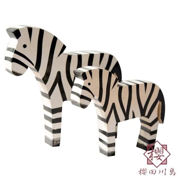 歐式創意木斑馬小擺件擺設家居軟裝飾品擺飾【櫻田川島】